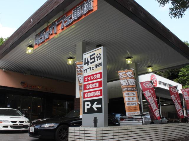 GTNET横浜都築店の画像