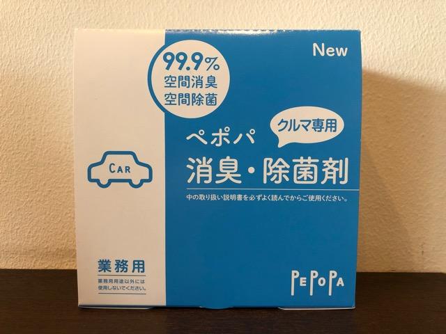 3AF4311A-62EB-4581-8B45-8A2F20B01D24